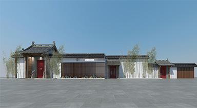 郭居敬文化纪念馆设计效果图