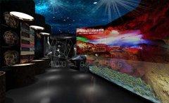 郊野地质博物馆展厅设计