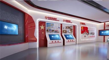 党建多媒体展厅设计