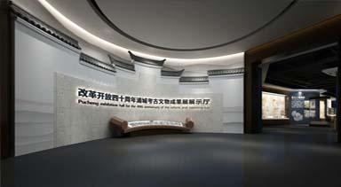 考古文物成果展厅设计效果图