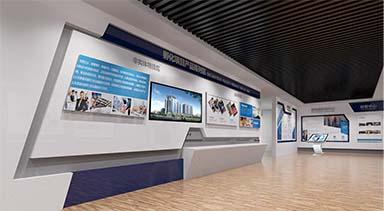 电子商务研究院展厅效果图