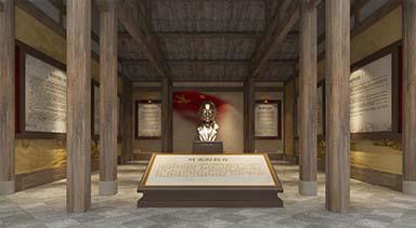 叶炎煌纪念馆展厅设计效果图